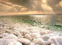 Почивка на Мъртво море